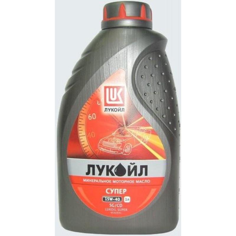 Минеральное моторное масло Лукойл Супер 15W-40 1л.