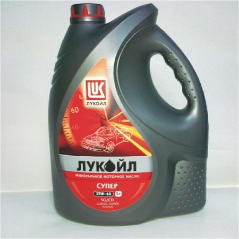 ЛУКОЙЛ CУПЕР 15w40