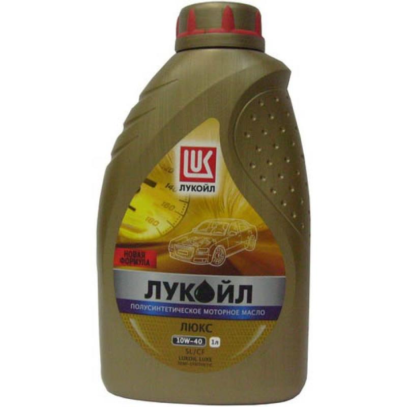 ЛУКОЙЛ ЛЮКС 10w40