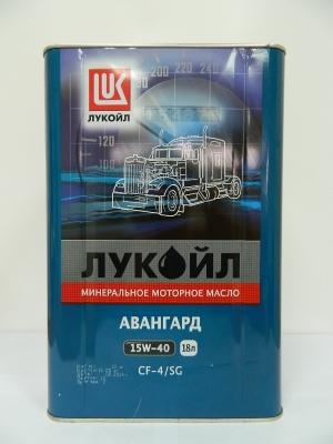 ЛУКОЙЛ авангард 15w40