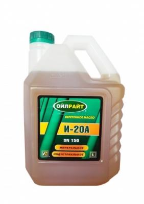 Гидравлическое масло ОЙЛРАЙТ И-20А
