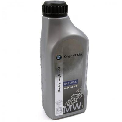 BMW BMW 0W40 LL-04