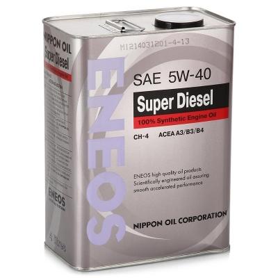 ENEOS super diesel 5W40