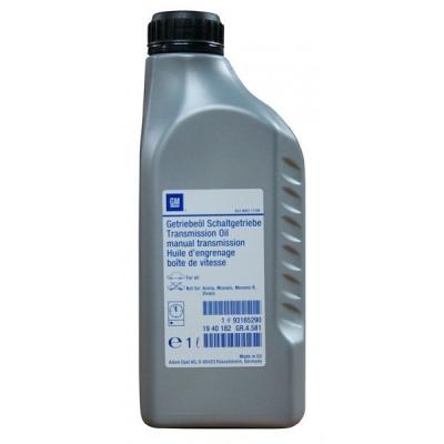 Трансмиссионное масло GM GL4 75W85