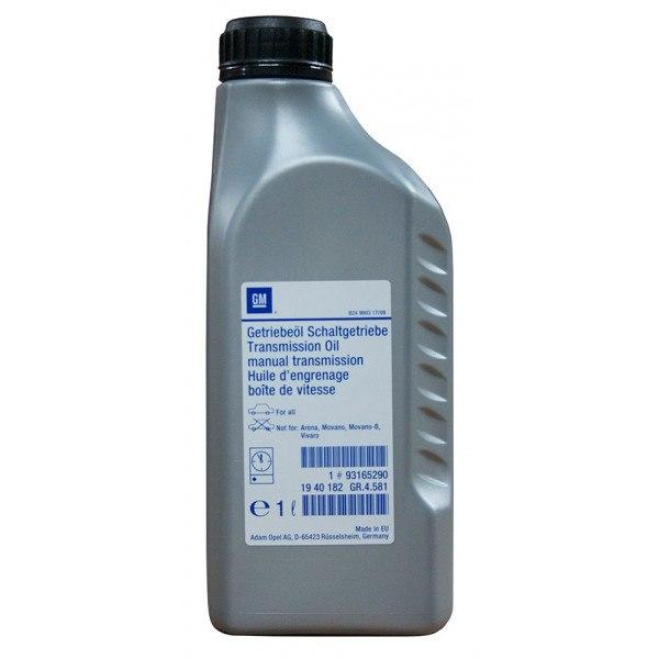 Трансмиссионное масло МКПП GM GL4 75W85