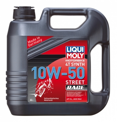 Моторное масло LIQUI MOLY Racing  Synth 4T 10w50