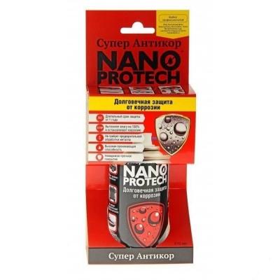 NANOPROTECH Долговечная защита от коррозии Антикор