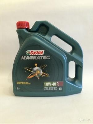 Моторное масло CASTROL Magnatec 10W40 R