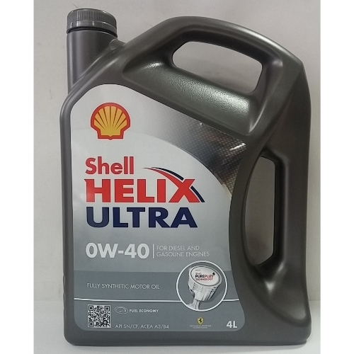 Моторное масло SHELL ULTRA  0W40