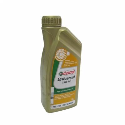 Трансмиссионное масло CASTROL Universal 75w90