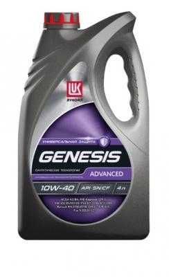 Моторное масло ЛУКОЙЛ Genesis Advanced 10W40
