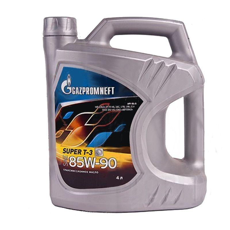 Трансмиссионное масло GAZPROMNEFT 85W90 GL-5 Super T-3