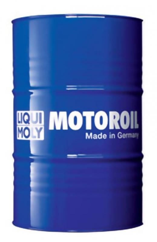 Моторное масло на розлив LIQUI MOLY HC 5w40 Molygen