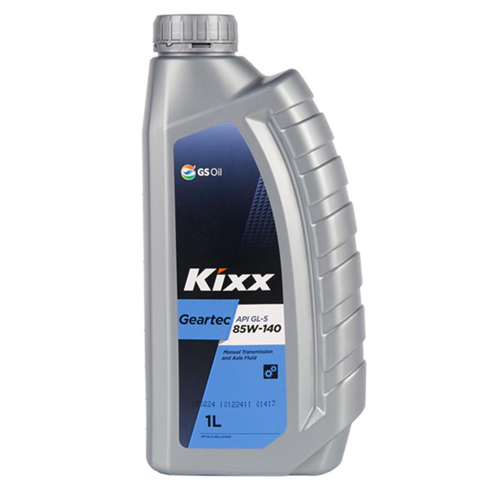 Трансмиссионное масло KIXX 85W140 GL-5