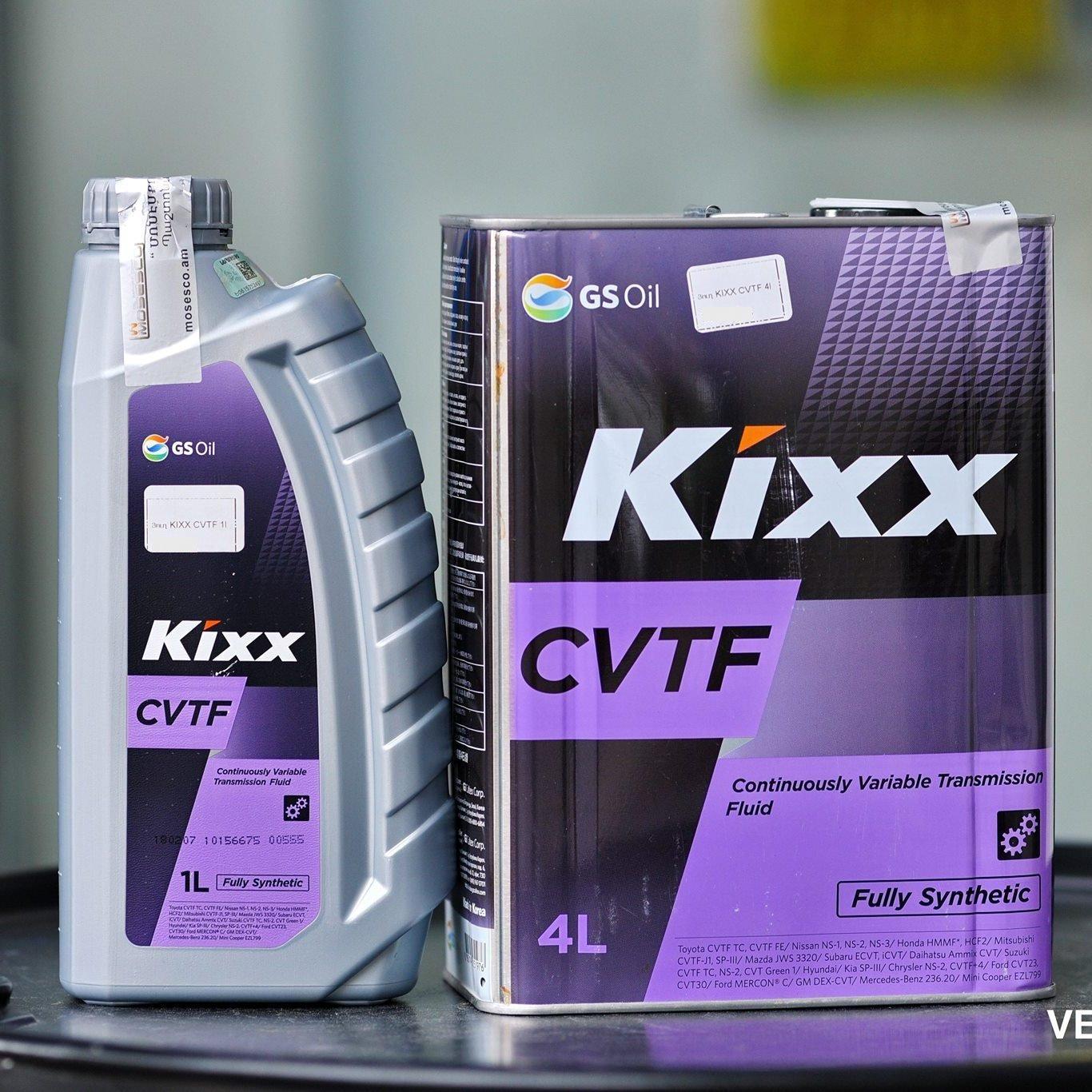 Трансмиссионное масло KIXX CVTF