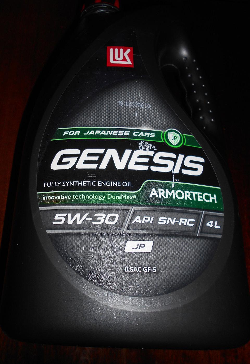Масла ЛУКОЙЛ 5W30 Genesis Armortech JP 4л