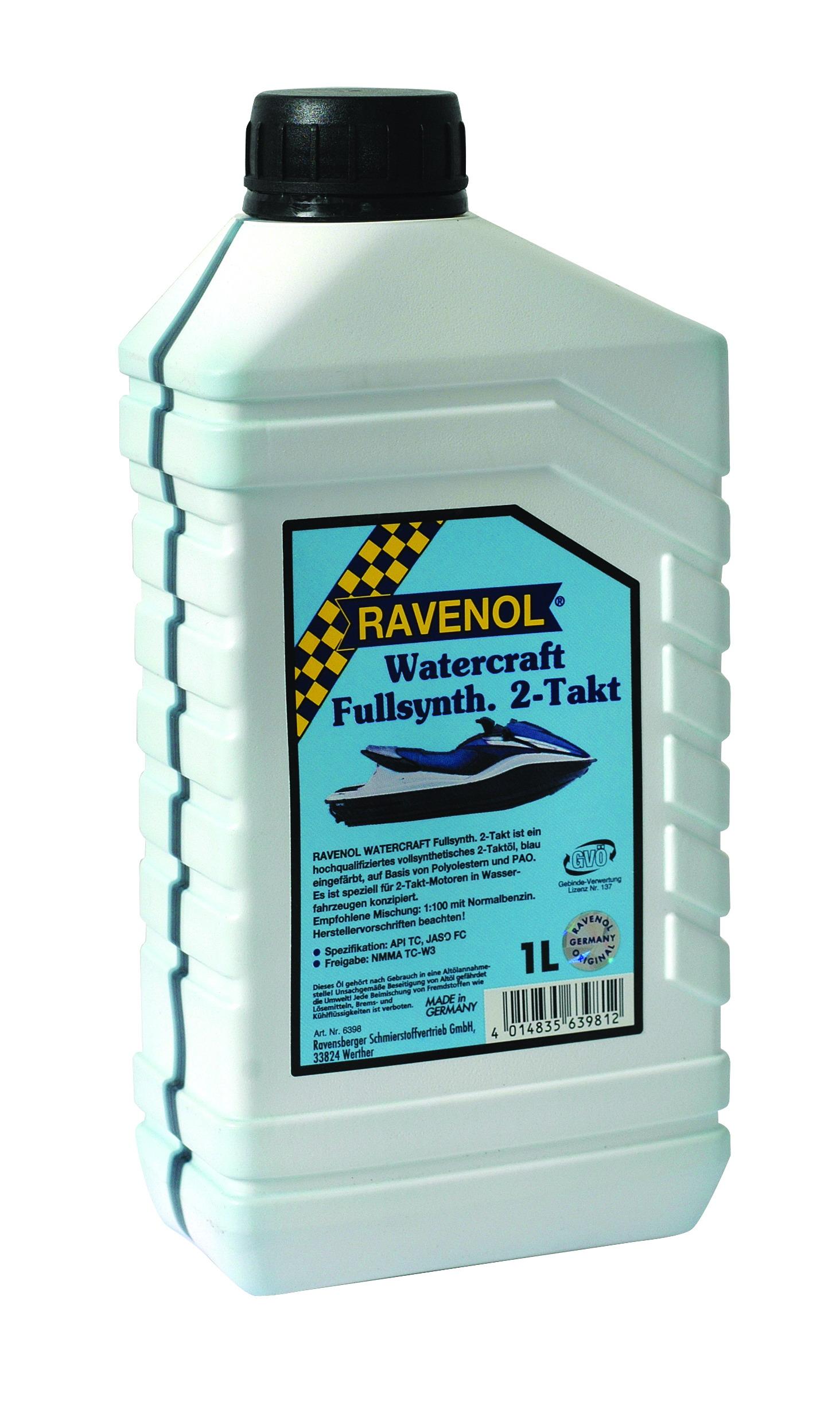 Моторное масло для водной техники RAVENOL 1л минеральное