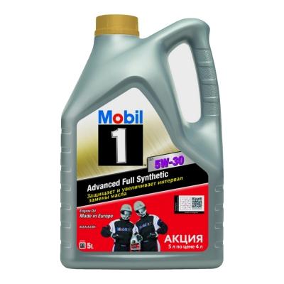 Моторное масло MOBIL 5w30 1 X-1 синтетика 4+1л