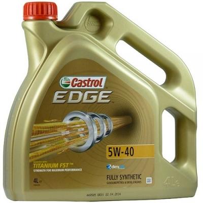 Моторное масло CASTROL EDGE 5W40 C3  TITANIUM