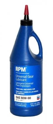 Трансмиссионное масло CHEVRON 80w90  RPM UGL