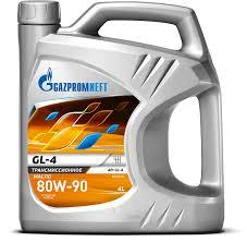 Трансмиссионное масло GAZPROMNEFT 80W90 GL-4