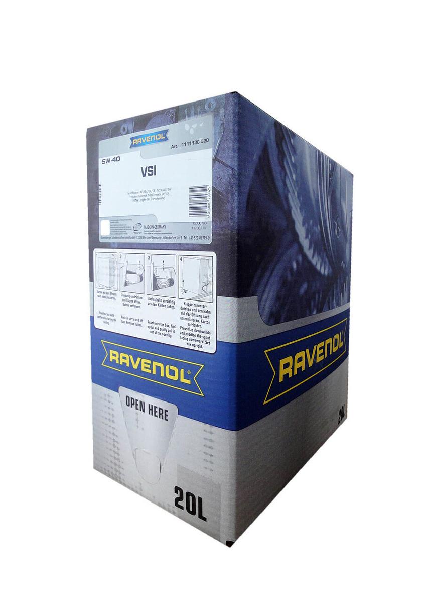 Моторное масло RAVENOL 5w40 VSI SAE