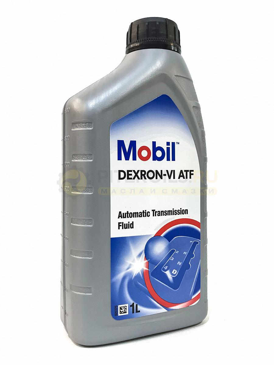 Трансмиссионное масло MOBIL Dextron VI ATF синтетика 1л